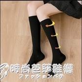 壓力瘦腿襪子女中筒小腿襪日系JK黑色高筒過膝長襪半腿長筒及膝襪 雙十二全館免運