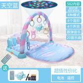 頑兔嬰兒健身架器腳踏鋼琴音樂新生兒0-3-6-12個月寶寶玩具0-1歲MJBL雙11購物節必選
