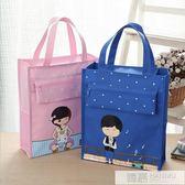 補習袋學生書袋手提男女兒童補習包手拎補課包美術包文件袋 韓慕精品