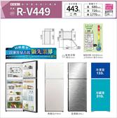 HITACHI【RV449/RV-449】日立443公升 雙門冰箱 雙風扇 一級能效