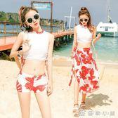 度假泳衣女三件套韓國溫泉小香風分體保守顯瘦平角泳裝女小胸聚攏 優家小鋪