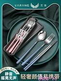 餐具英國VARANG不銹鋼勺子筷子叉子套裝餐具盒三件套便攜式學生收納盒 JUST M