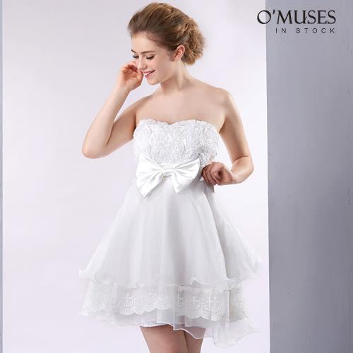 OMUSES全尺碼 * 多層次裙擺伴娘禮服*