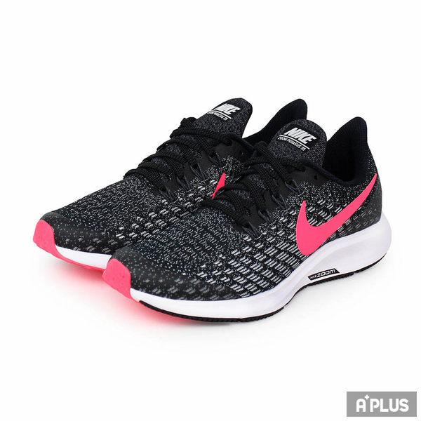 NIKE 女 AIR ZOOM PEGASUS 35 (GS) 慢跑鞋-AH3481001
