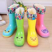 雨鞋 兒童雨鞋男童女童寶寶雨靴防滑小童公主防水學生水靴卡通小孩水鞋 聖誕交換禮物