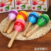 幼兒園活動樂器嬰幼兒童安撫玩具沙錘木質木制抓握搖鈴0-1歲早教「榮耀尊享」