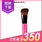 BeautyMaker 美肌修修無痕專業粉底刷(1支入)【小三美日】原價$480