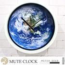 宇宙太空地球人造衛星雲圖時鐘 有框靜音掛...