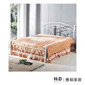 莎拉白色5尺雙人鐵床架(18HY2/A216-01)【DD House】