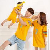 親子裝短袖一家三口加肥加大韓國大碼全家裝寬鬆嬰兒韓版T恤夏季 【korea時尚記】