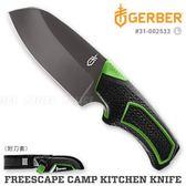 美國Gerber貝爾 FREESCAPE主廚刀(公司貨)#31-002533