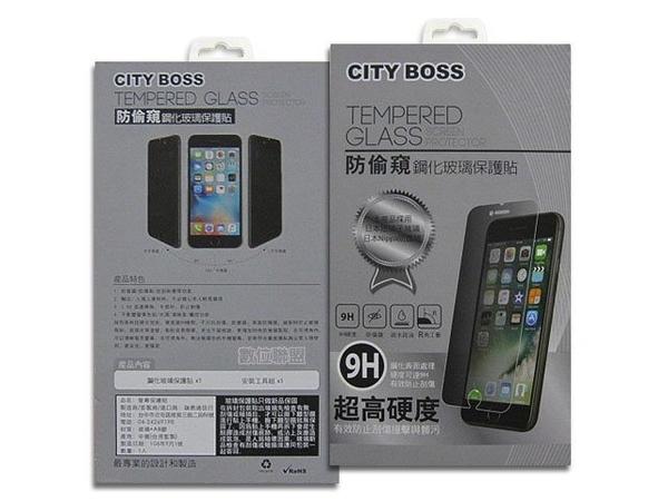 防偷窺 滿版 玻璃貼 Apple iPhone XR XS Max X SE 2020 SE2 螢幕保護貼 玻璃保護貼 旭硝子 CITY BOSS 9H 2.5D 鋼化