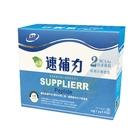 【康瑞肽樂】速補力-原味(10gx24包/盒)