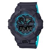 【CASIO】 G-SHOCK 街頭亮彩螢光多色系列雙顯錶-黑X藍(GA-700SE-1A2)