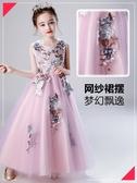 女童禮服女童連衣裙夏裝2020新款女孩公主裙夏款洋氣蓬蓬紗兒童裙子禮服夏 嬡孕哺