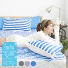 COOL涼感平單式針織枕墊2入-藍(43x75cm)台灣製 TTRI涼感測試|SGS檢驗【小日常寢居】