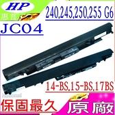 HP 電池(原廠)-惠普 JC04,14G-BR電池,14G-BX,14Q-BU電池,14Q-BY,14Q-BW電池,15Q-BU,17G-BR電池,TPN-W130