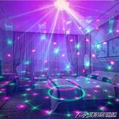 創意迷你插電七彩小夜燈變色臺燈臥室床頭夢幻情趣燈浪漫氛圍燈具  潮流前線