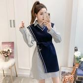 VK精品服飾 韓國風名媛針織背心襯衫氣質休閒套裝長袖裙裝