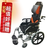 來而康 富士康 機械式輪椅 AC2020 傾舒芙 加大座寬 20吋後輪 輪椅補助 贈 熊熊愛你中單2件