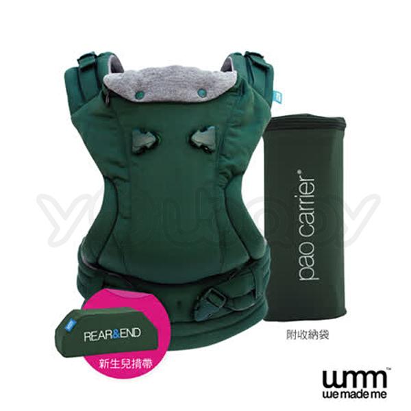 英國 WMM Imagine 3P3 寶寶揹帶/揹巾 典藏款 (競速綠)+新生兒坐墊 /背帶/背巾