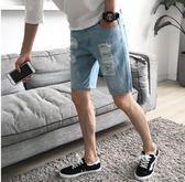牛仔短褲-夏季寬鬆直筒破洞五分褲男士薄款潮流牛仔短褲男裝韓版休閒5分褲 東川崎町