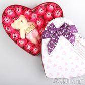 香皂花 浪漫創意新奇送男女友閨蜜老婆禮物香皂花禮物      非凡小鋪JD