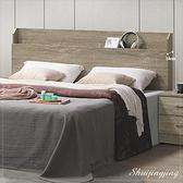 【水晶晶家具/傢俱首選】CX1127-4鋼刷淺灰橡木6尺木面加大雙人床頭片~~床底另購