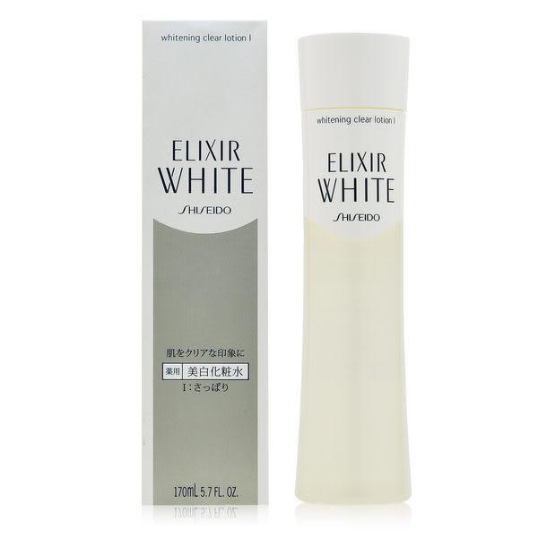 SHISEIDO ELIXIR WHITE 資生堂 淨白肌密 柔膚水 (II) 滋潤 170ML【七三七香水精品坊】