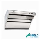 送原廠基本安裝 豪山 抽油煙機 除油煙機 直吸式電熱除油排油煙機80CM VSI-8107SH