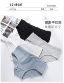 南極人蕾絲內褲女純棉 100%全棉抗菌襠中腰少女 日系無痕三角內褲 MKS免運