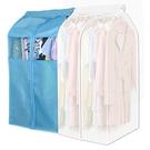防尘衣套 衣服防塵罩 衣服套防塵袋大衣罩...