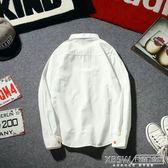 男士新款韓版白色亞麻襯衫男長袖休閒棉麻襯衣簡約修身寸衫男裝潮『新佰數位屋』