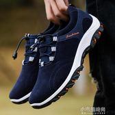 男鞋戶外登山鞋旅游鞋男士休閒鞋旅行運動鞋跑步鞋子『小宅妮時尚』
