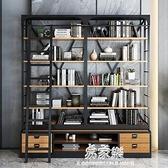 書櫃書架 美式LOFT辦公室實木書架家用靠墻多功能鐵藝書櫃工業風多層置物架 易家樂