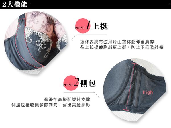 EASY SHOP-花絮戀香 大罩杯B-F罩內衣(深鐵灰)
