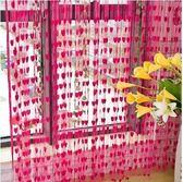 創意婚房布置浪漫心形掛簾窗簾YY1273『夢幻家居』