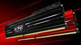 威剛 XPG GAMMIX D10 DDR4 3200 16GB 記憶體(黑色/紅色散熱片)
