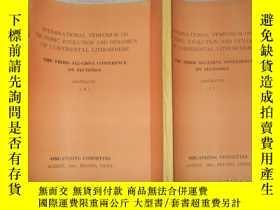 二手書博民逛書店INTERNA罕見TIONAL SYMPOSIUM ON TEC