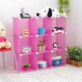 置物櫃 ikloo~9格DIY百變組合收納櫃 鞋櫃 衣櫥衣櫃 玩具收納箱 《Life Beauty》
