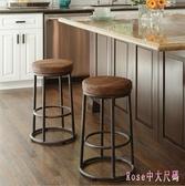 吧檯椅 loft美式實木酒吧椅復古做舊鐵藝吧臺椅咖啡椅前臺椅簡約圓形吧凳LB16394【Rose中大尺碼】