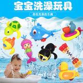 寶寶洗澡玩具兒童玩水電動噴水章魚嬰兒男孩女孩戲水玩具 夏洛特