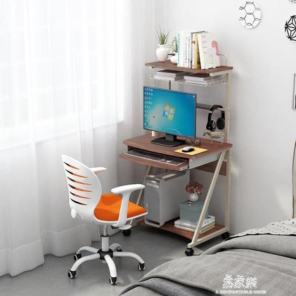 思客電腦桌臺式家用迷你可移動書桌簡約臥室小戶型簡易桌子70cm 新年牛年大吉全館免運