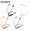 SONY  WI-SP510 無線藍芽入耳式耳機 公司貨