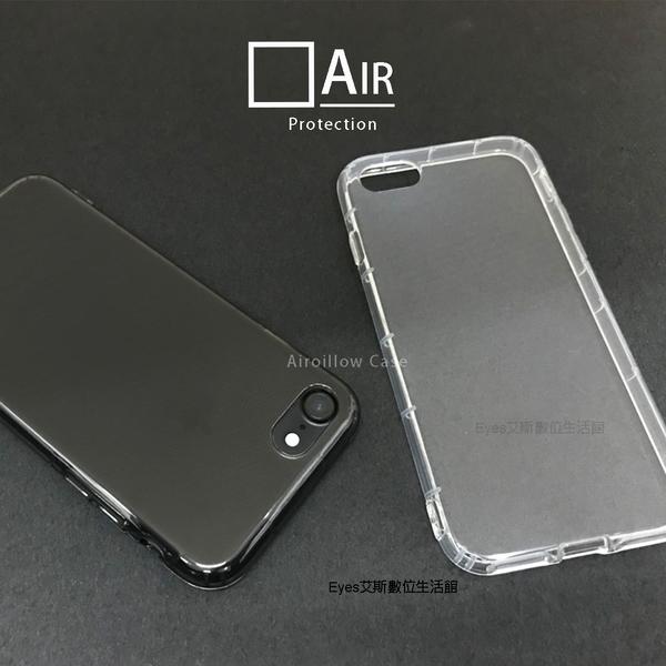 【氣墊空壓殼空氣力學】 華碩 ZenFone 7 Pro ZS671KS ZS670KS 手機殼背蓋保護殼防摔抗震皮套