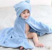 浴袍 嬰兒浴巾帶帽斗篷兒童寶寶新生洗澡浴袍比純棉超柔吸水秋冬【美物居家館】