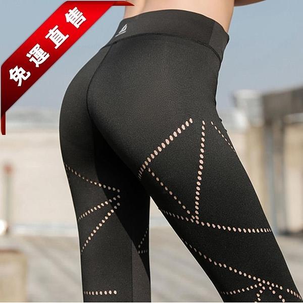 小圓孔女士彈力高腰運動瑜伽健身褲緊身顯瘦速干性感鏤空薄九分褲 3c公社