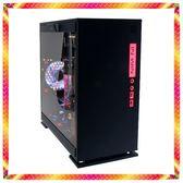 華碩 i5-8600K 塔式RGB散熱 GTX1060 電競版 決戰致勝效能