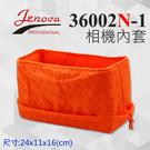 【相機 內套】36002N-1 橘色 J...