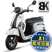 【抽Switch】New J-BUBU 125 送A1藍芽耳機 學生2000 丟車賠車險(J3-125BIAN)PGO摩特動力